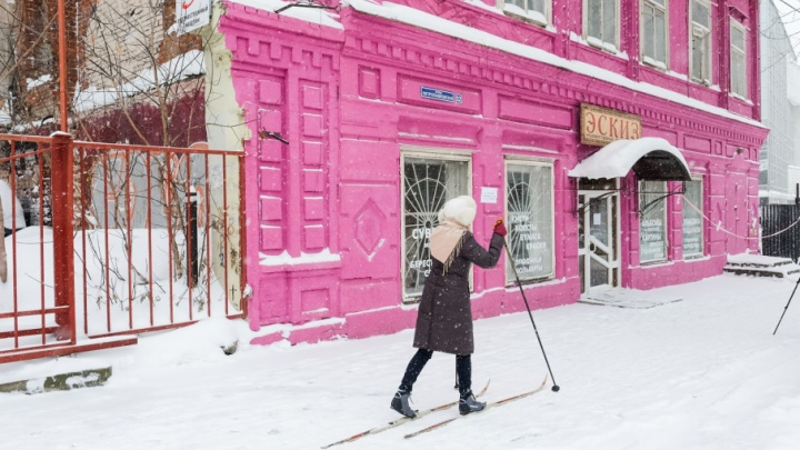 На лыжах по центру Перми. Тестируем город на проходимость в снежный день