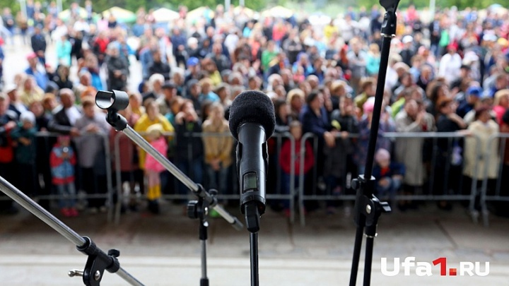 Традиционный концерт в День республики в Уфе отменяется