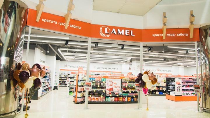 Теперь только в LAMEL: 21 декабря откроется новый магазин с немыслимым выбором косметики