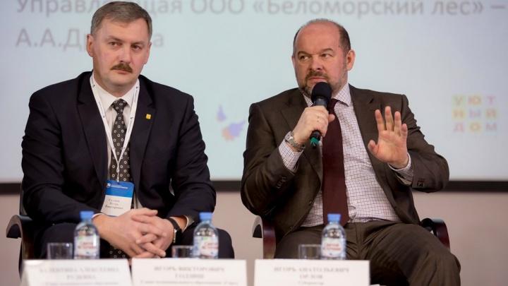 Началась подготовка к XIII Строительному форуму в Архангельске