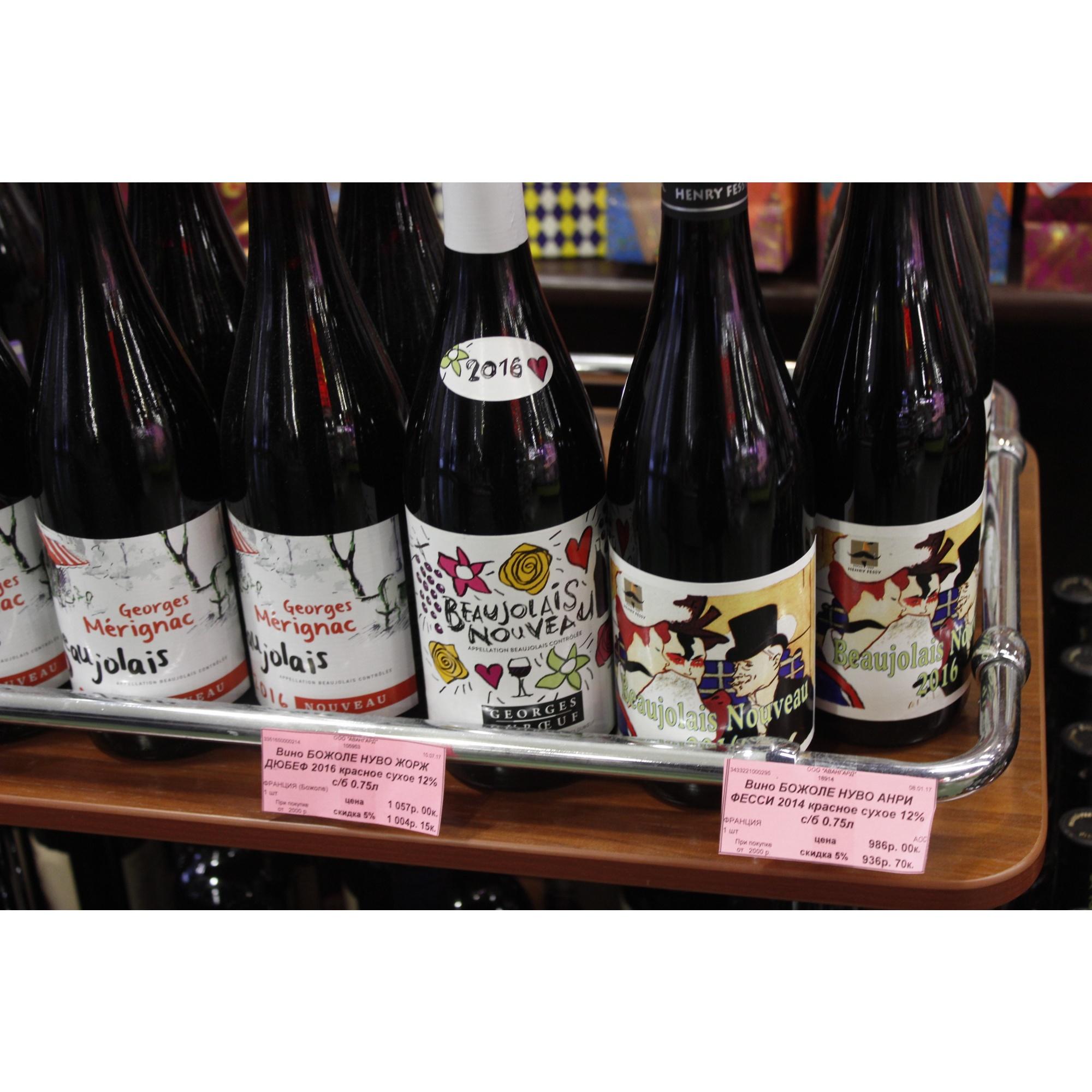 Новосибирские торговые сети часто начинают продавать молодое вино заранее, но в этом году они выставили божоле на прилавки за четыре дня до традиционной даты