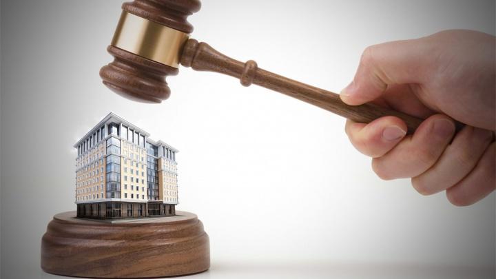 Тюменское офисное здание уйдет с молотка в 30 раз дешевле