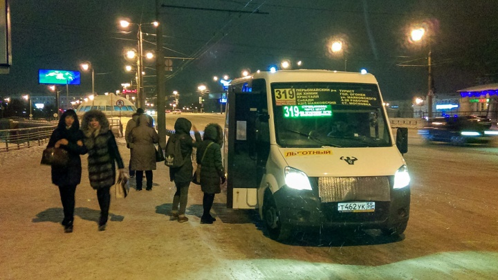 Нет денег на такси: пытаемся вечером уехать на общественном транспорте в отдалённые районы Омска