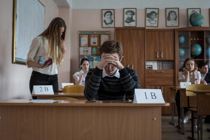 31 мая школьники пишут базовую математику