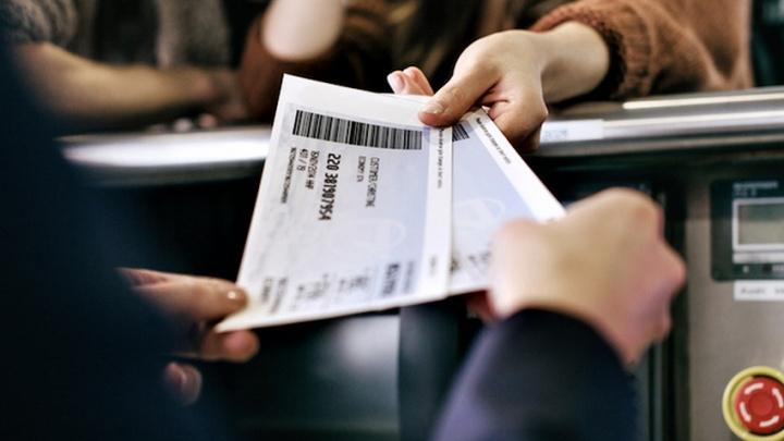 Билеты в любую точку мира без комиссии: новые предложения от Kupibilet.ru