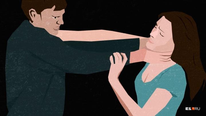 «Муж схватил меня за горло и долго не отпускал»: екатеринбурженка — о пережитом опыте насилия в семье