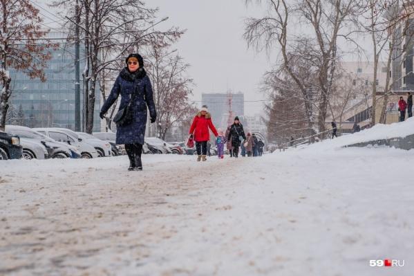 На неделе ожидаются потепление и снегопад