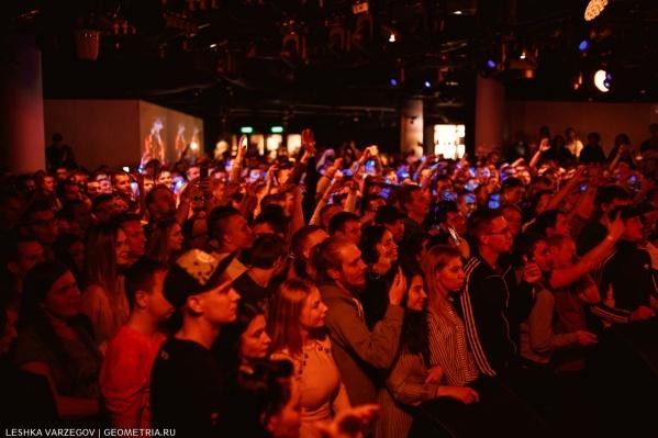 ПлощадкаCENTER Club вмещает около тысячи человек