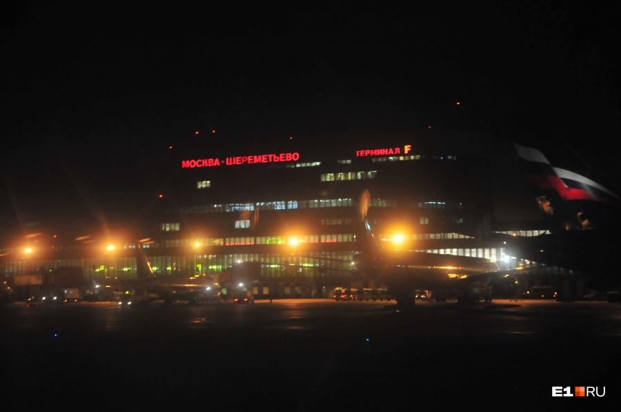 «Аэрофлот» отменил около 70 рейсов вШереметьево из-за погоды. генпрокуратура  начала проверку