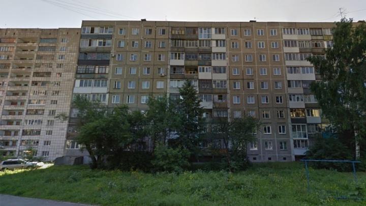 Мэрия Перми нашла подрядчика для строительства противооползневых сооружений в Мотовилихинском районе