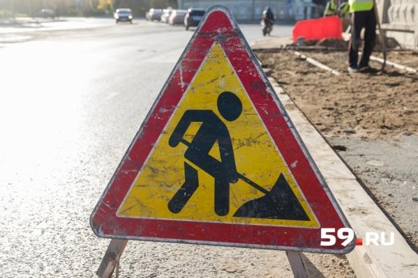 В августе в Перми частично перекроют несколько улиц