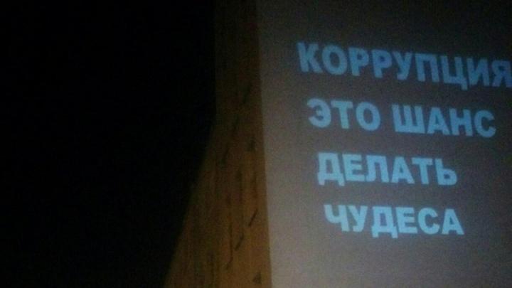Архитектор превратил стену дома в центре Новосибирска в кинотеатр