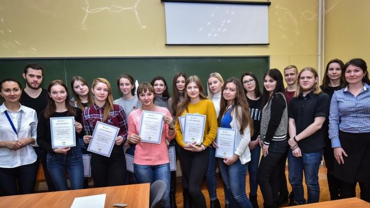 Екатеринбургские студенты узнали, как правильно управлять деньгами