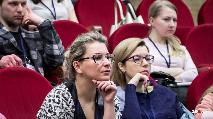 Лекции, кинопоказы и вечеринки: как интересно провести выходные в Архангельске