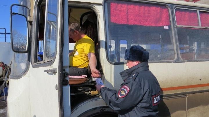214 нарушений обнаружила курганская ГИБДД при проверке пассажирских автобусов
