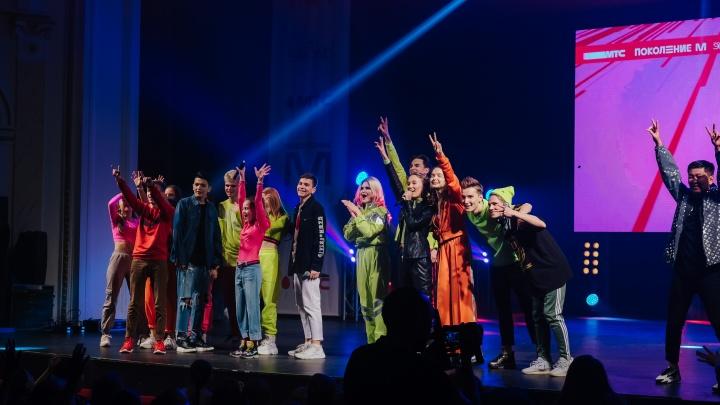 «Это очень круто!»: юные пермяки зажгли на одной сцене с популярными артистами и блогерами