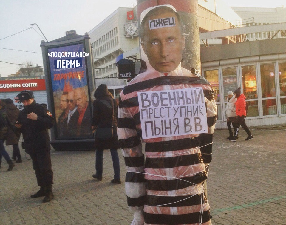 В Перми появился новый арт-объект с лицом Путина