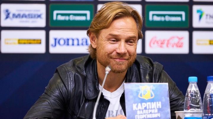 """«Это не наша заслуга, """"Енисей"""" расслабился»: Валерий Карпин подвел итоги матча"""