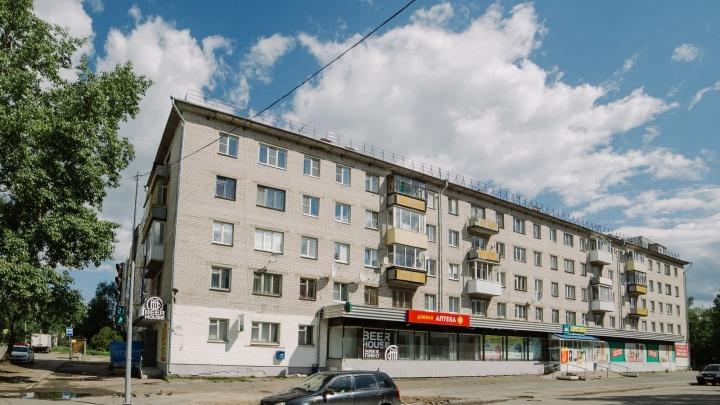 Два новых «Макси» откроются в Архангельске