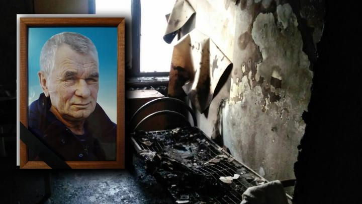«Его могли привязать, чтобы не мешал»: родные — о тюменце, сгоревшем в наркодиспансере