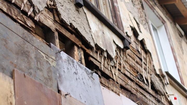 В Министерстве строительства рассказали, когда расселят жильцов аварийных домов на Революционной