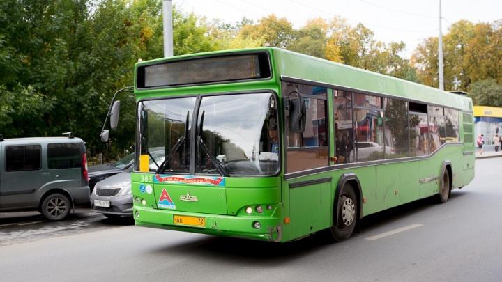 А что, так можно было? Ишимский пенсионер отсудил у перевозчика 6500 рублей за опоздавший автобус
