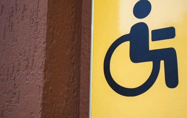 В 16 организациях Зауралья проверят качество оказания социальных услуг