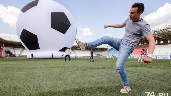 Непризнанный рекорд в 15 кадрах: смотрим, как в Челябинске надули гигантский мяч