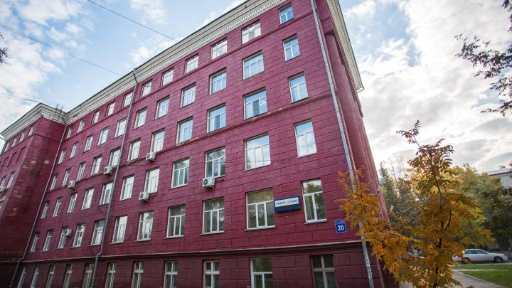 Новосибирским студентам будут выдавать дипломы казахского вуза