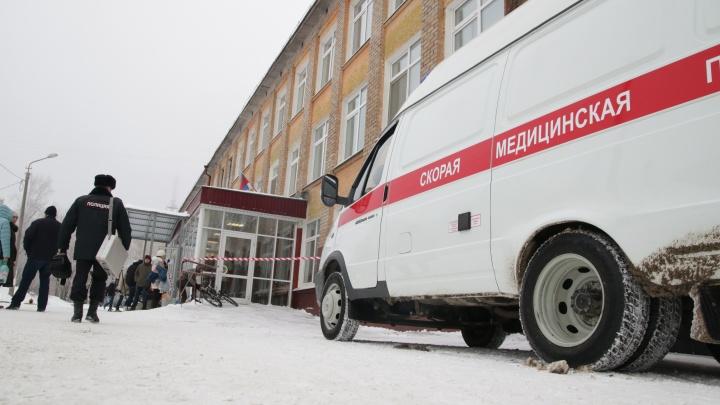 Пустила без пропуска: в Перми предъявили обвинение охраннице школы, в которой произошла резня
