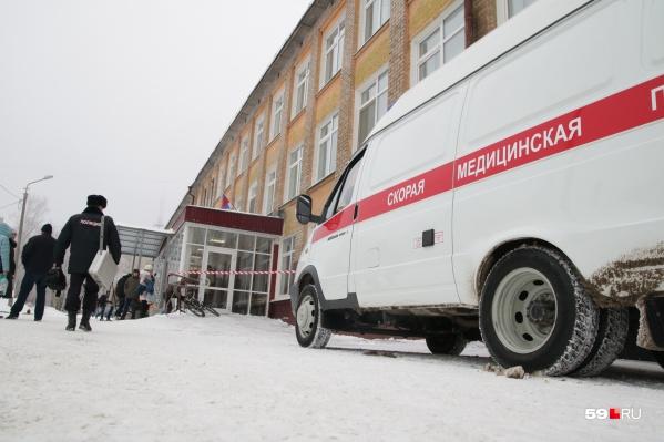 Резня в пермской школе произошла 15 января 2018 года