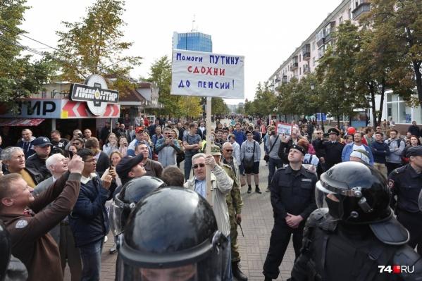 Андрея Маниченко задержали 9 сентября на митинге против пенсионной реформы