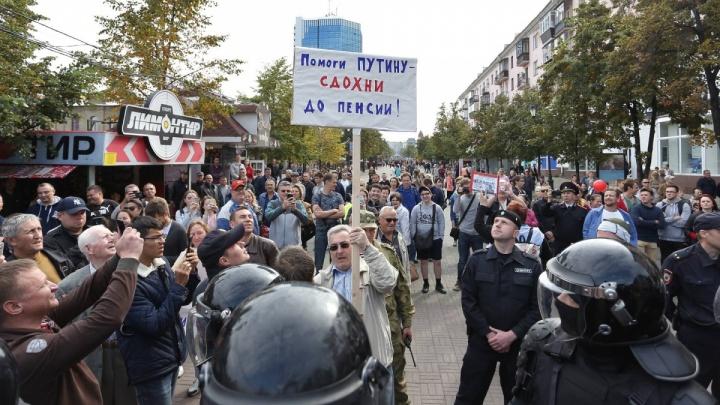 Пожилому учителю из Челябинска снизили штраф за участие в митинге против пенсионной реформы