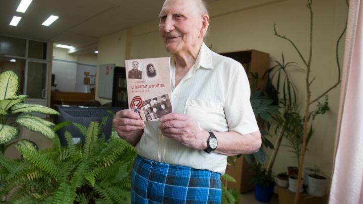 102-летний екатеринбургский ветеран издал книгу по своим любовным письмам к жене с фронта
