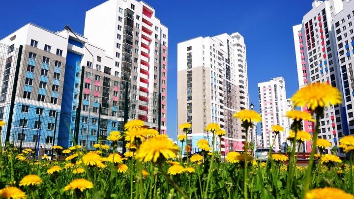 Самый экологичный район Екатеринбурга представит последние 100 квартир в первом блоке нового квартала