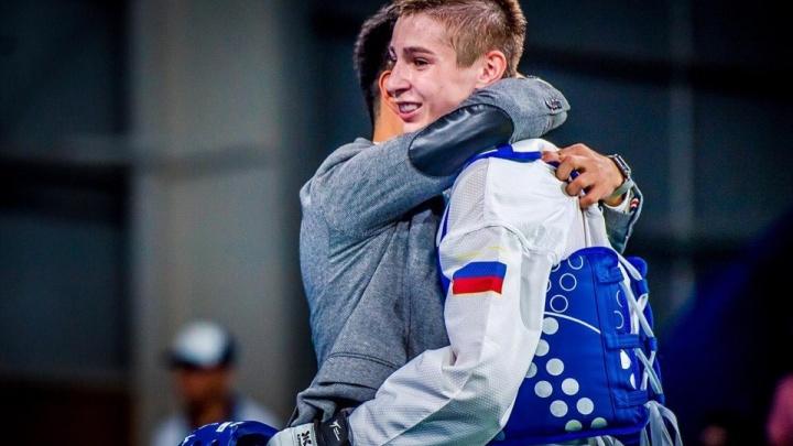 Спортсмен из Ростова завоевал золотую медаль в тхэквондо на Юношеских Олимпийских играх