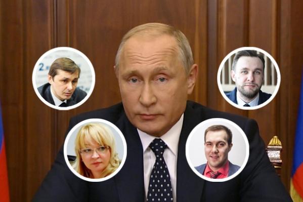 Владимир Путин предложил смягчить пенсионную реформу во время своего телеобращения к россиянам