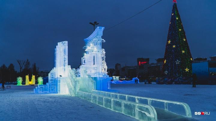 Посетителей ледового городка в Перми будут консультировать по технике безопасности катания на горках