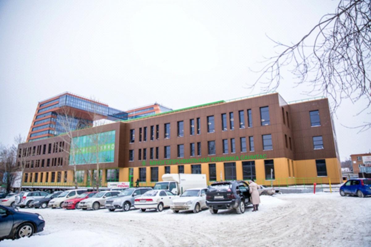 Клиника «Санитас» открывает новый медцентр в Академгородке