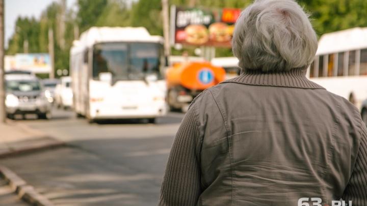 «Несчастный Красноглинский район!»: в Самаре хотят отменить еще один маршрут
