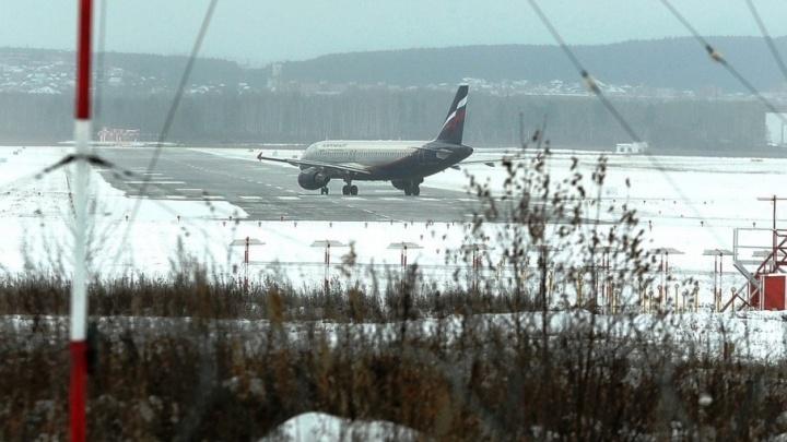 «Аэрофлот» отменил рейс в Челябинск из-за непогоды в Москве