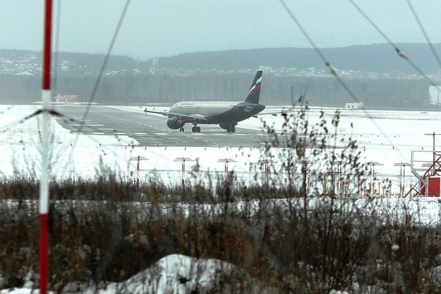 Отменён вечерний рейс в Челябинск и обратный вылет борта в столицу