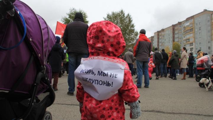 О Шиесе, Нёноксе, Катунино и не только: как 22 сентября в Архангельске прошел митинг за чистый Север