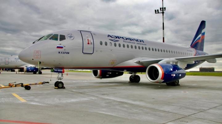 В Уфе приземлился самолёт «Аэрофлота», носящий имя Мустая Карима