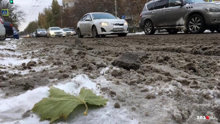 На содержание дорог и расчистку улиц от снега власти Ростова планируют потратить миллиард рублей