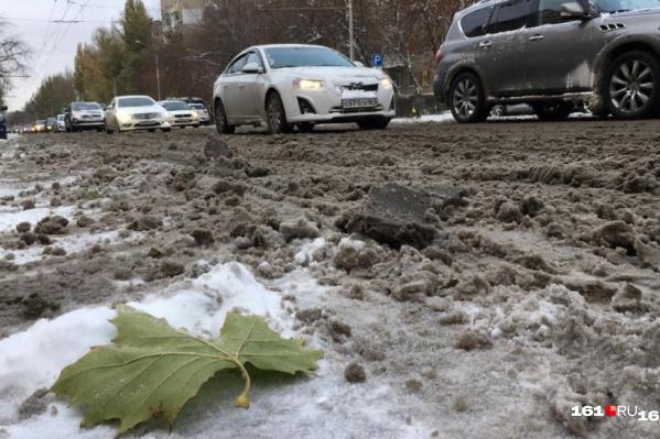 На услуги по подметанию и уборке снега потратят 615 миллионов рублей