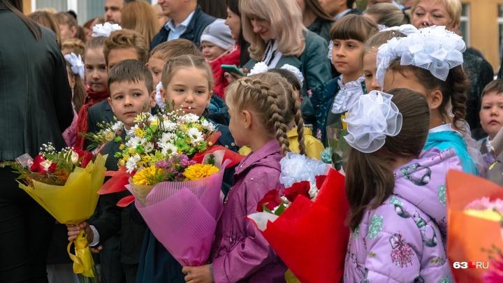 В Самаре поймали 37 родителей, которые подделали документы ради поступления детей в школы