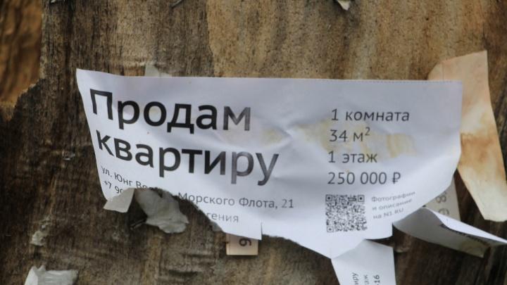 Архангельск, где жилье реально доступное. Но от этого не легче: фоторепортаж с Бревенника