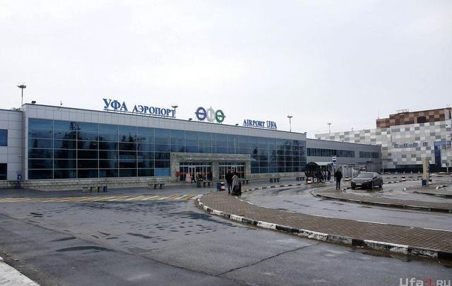 Комфортные залы и легкая регистрация: что еще ждет ветеранов в уфимском аэропорту
