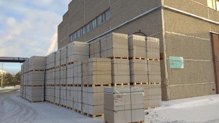 «Торговый дом ПЗСП» запускает акцию «Зимнее хранение»